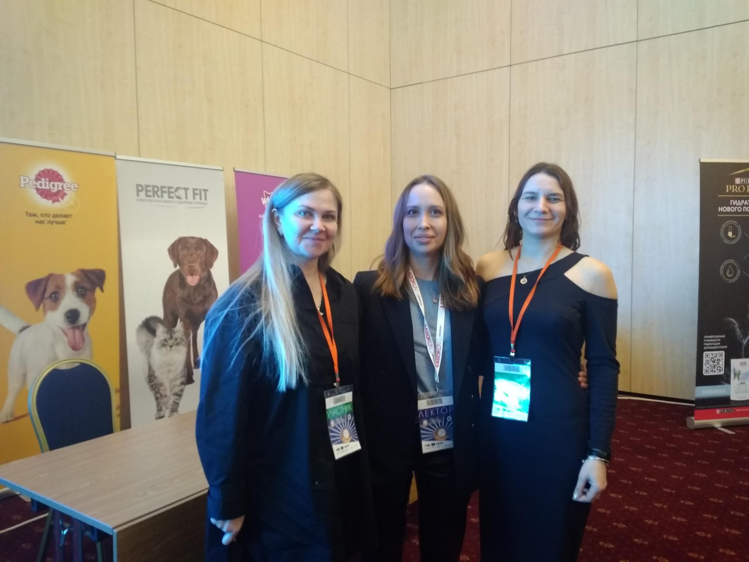 XXIX Московский ветеринарный конгресс